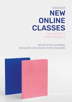 Nueva plantilla de clases en línea tecnología futura