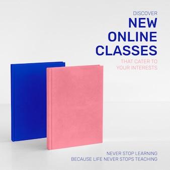 Nuevas clases en línea plantilla vector tecnología futura