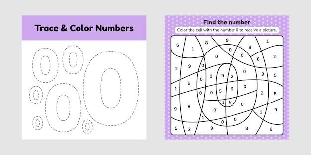 Número de libro para colorear para niños. hoja de trabajo para preescolar, jardín de infantes y edad escolar. trazar línea. escribe y colorea un nulo.