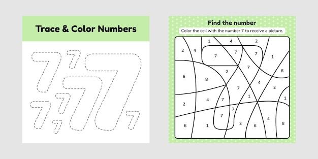 Número de libro para colorear para niños. hoja de trabajo para preescolar, jardín de infantes y edad escolar. trazar línea. escribe y colorea un siete.