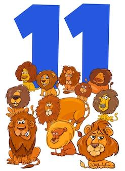 Número once con personajes de animales leones ilustración de dibujos animados