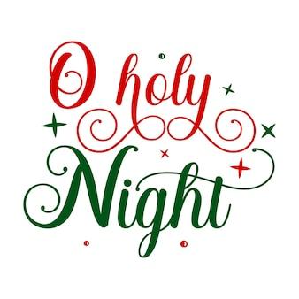 O plantilla de cotización de diseño vectorial premium de tipografía de noche santa
