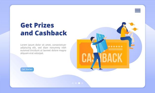 Obtener premios y página de inicio de devolución de dinero
