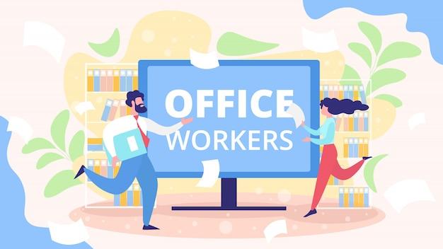 Ocupado, apresurando el concepto plano de trabajadores de oficina