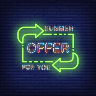 Oferta de verano para ti, letras en estilo neón. ilustración con texto brillante colorido