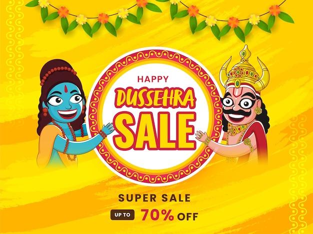 Oferta de descuento de cartel de venta de dussehra feliz, alegre señor rama y personaje de demon ravana sobre fondo de trazo de pincel amarillo.