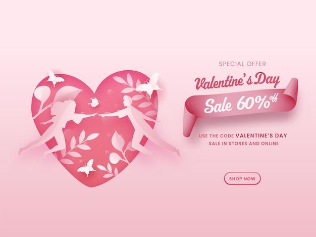Oferta de descuento de cartel de venta de san valentín, pareja de corte de papel volando, mariposas y hojas sobre fondo rosa.