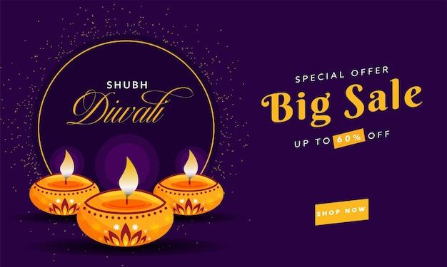 Oferta de descuento de diseño de banner de gran venta de diwali