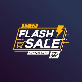 Oferta especial de banner de venta flash con trueno