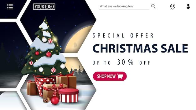 Oferta especial, rebajas navideñas, hasta 30, con paisaje nocturno invernal, formas abstractas de panal, botón rosa y árbol de navidad en maceta con regalos