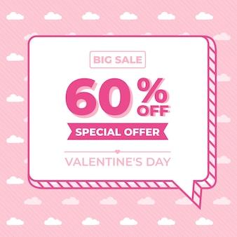 Oferta especial de san valentín plana venta