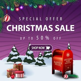 Oferta especial, venta de navidad, banner de descuento cuadrado púrpura con paisaje de invierno de dibujos animados