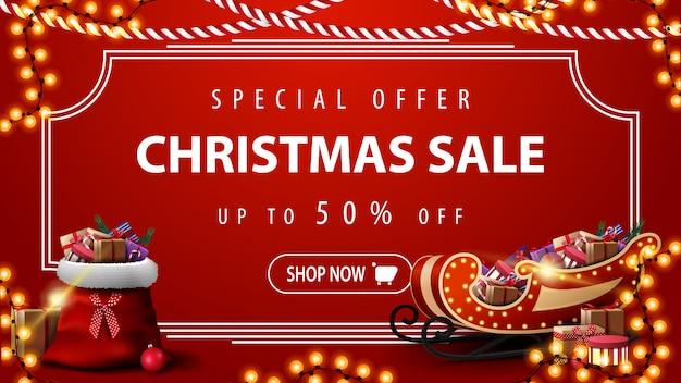 Oferta especial, venta de navidad, banner de descuento rojo moderno con marco vintage