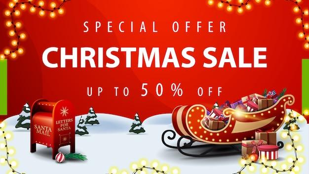 Oferta especial, venta de navidad, banner de descuento rojo con paisaje de invierno de dibujos animados