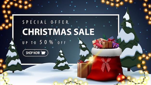 Oferta especial, venta de navidad, hermoso banner de descuento con paisaje de invierno de dibujos animados sobre fondo
