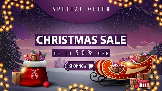 Oferta especial, venta de navidad, hermoso banner de descuento con paisaje de invierno