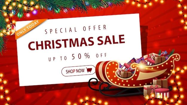 Oferta especial, venta de navidad, hermoso banner de descuento rojo