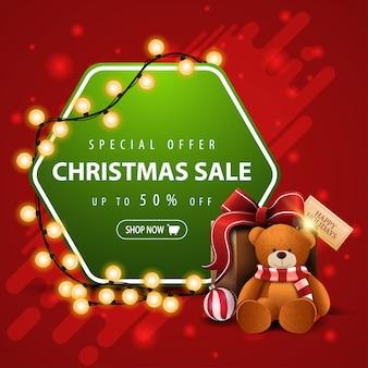 Oferta especial, venta de navidad, pancarta roja y verde cuadrada