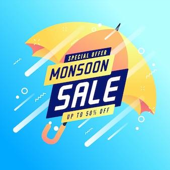 Oferta de oferta especial de monzón hasta 50% de descuento en banner.