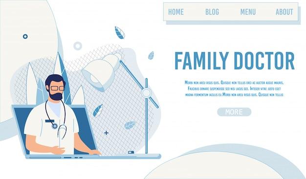 Oferta de la página de destino servicio en línea del médico de familia