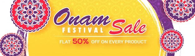 Oferta plana del 50% de descuento para el banner de onam festival sale.