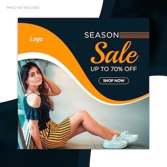 Oferta de venta de temporada especial plantilla de banner web de publicación en redes sociales