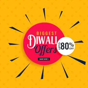 Ofertas de diwali con estilo y diseño de banner de venta.