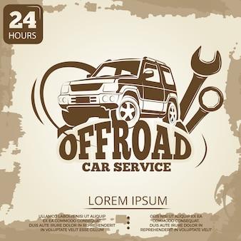 Off-road car service vintage poster design