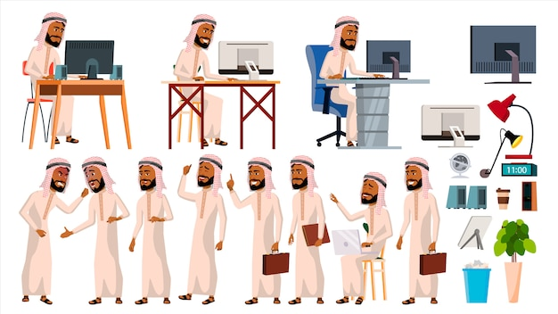Oficina del hombre arabe