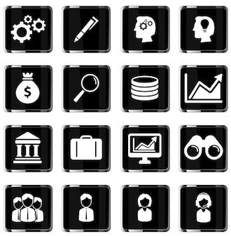 Oficina simplemente conjunto de iconos vectoriales