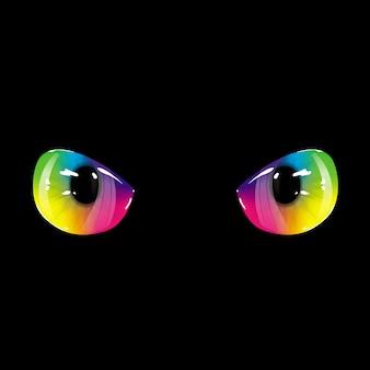 Ojos negros del arcoiris