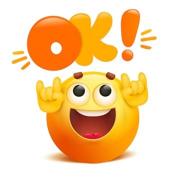 Ok emoticon amarillo personaje de emoji divertido de dibujos animados