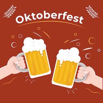 Oktober fest o día internacional de la cerveza.