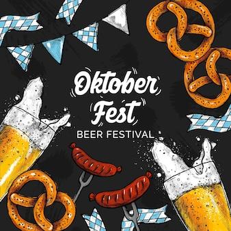 Oktoberfest con cerveza