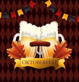 Oktoberfest con cervezas y salchichas ilustración