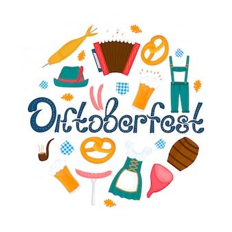 Oktoberfest - festival bávaro. banner con letras y vasos de cerveza, pretzel y acordeón. comida y ropa tradicional alemana