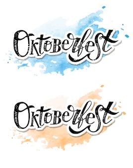 Oktoberfest letras caligrafía pincel texto vacaciones vector pegatina