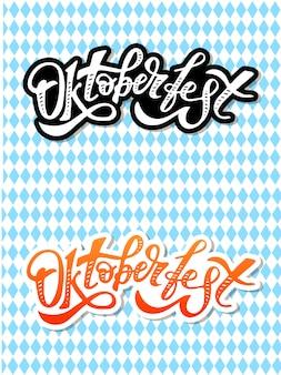 Oktoberfest letras caligrafía pincel texto vacaciones