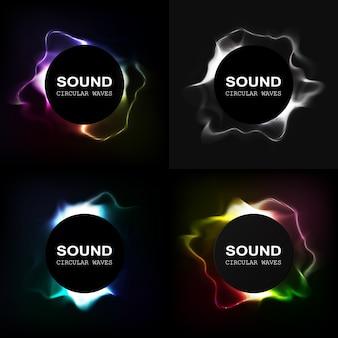 Onda de sonido. ecualizador radial. volumen dinámico