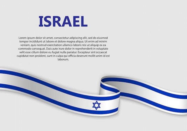 Ondeando bandera de bandera de israel