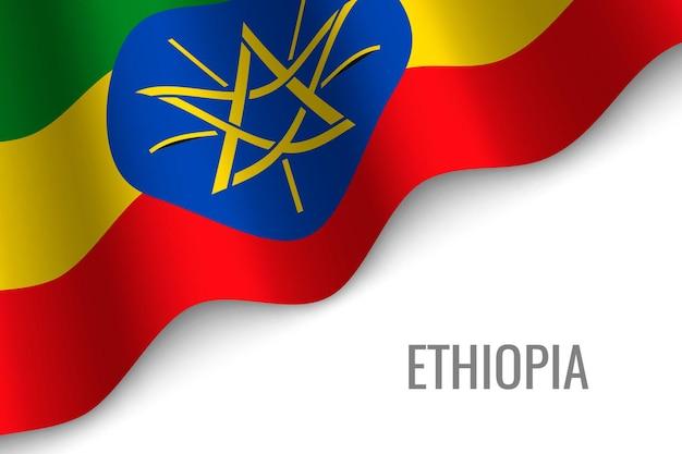 Ondeando la bandera de etiopía