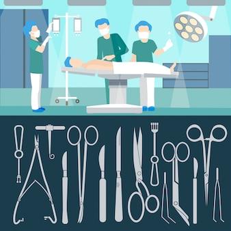 Operación quirúrgica. personal de medicall. cuarto de hospital. cirugía de operación. seguro médico. herramientas de cirugía. instrumentos quirúrgicos. ilustración vectorial
