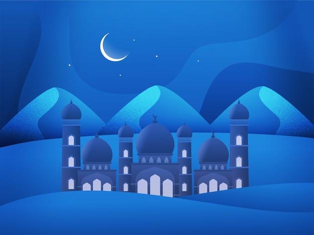 Opinión de la noche de una mezquita en luz de luna creciente en el fondo del desierto y de las montañas, concepto para el mes sagrado islámico de la celebración del festival de ramadan kareem o de eid mubarak.
