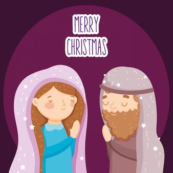 Orando maría y josé pesebre natividad, feliz navidad