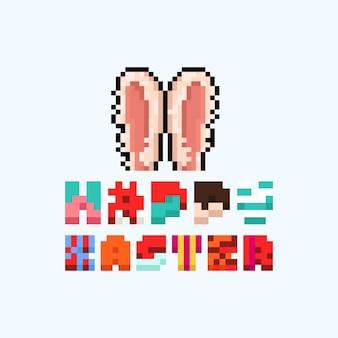Orejas de conejo de pixel art con diseño de texto de feliz pascua