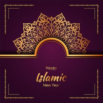 Ornamental de lujo de oro arabesque mandala fondo islámico.
