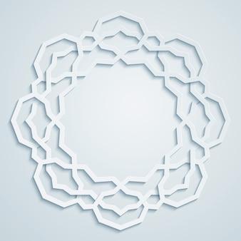 Ornamento de círculo patrón geométrico árabe
