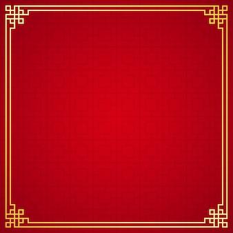 Ornamento de la frontera chino oriental sobre fondo rojo, ilustración vectorial