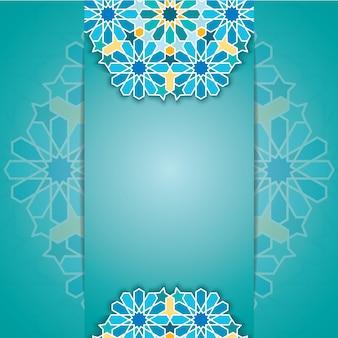 Ornamento geométrico hermoso del vector para la tarjeta de felicitación, fondo geométrico ornamental redondo