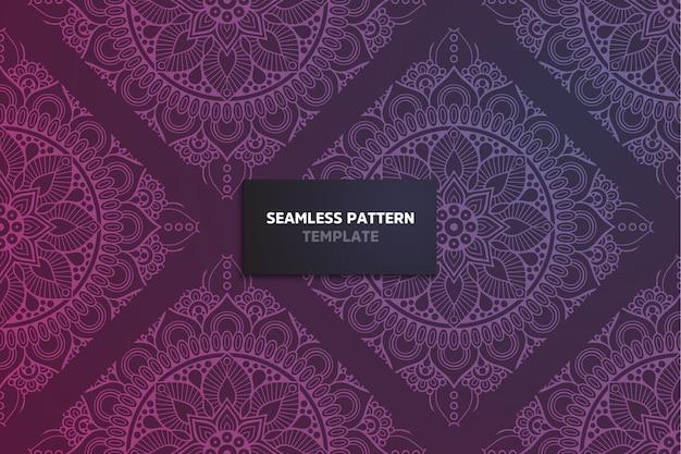 Ornamento hermoso patrón de mandala.